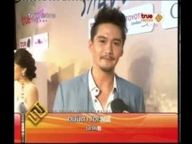 Autumn In My Heart (Thai) | News May 22, 2013