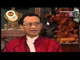 Thai dubbed in Khmer   Soniya Khyal, part 059