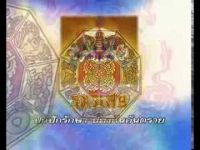 เปิดตัว เหรียญกันชง รุ่นมงคลแปดทิศ อ.สมศักดิ์ เทพสมบุญ ปีชง 2557 ปีมะเมีย ปีเถาะ ปีระกา ปีชวด